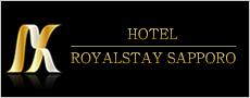 ホテル ローヤルステイサッポロ